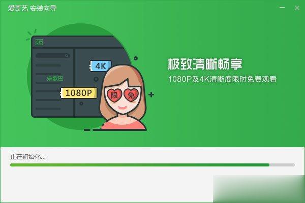 win10怎么打开视频qsv文件?qsv文件可以用什么播放器打开?(4)