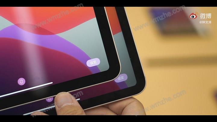 iPad Air 4 和 iPad Pro 2020 对比哪个好