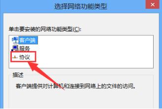 win10浏览器无法打开怎么办?win10浏览器无法打开的方法(6)