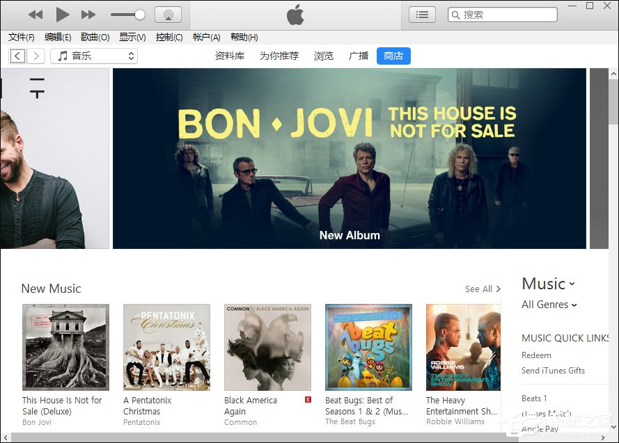 Win10打不开iTunes怎么办?win10安装iTunes后打不开的解决教程(4)