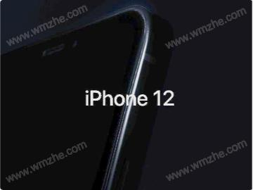 iPhone12屏幕刷新率多少hz