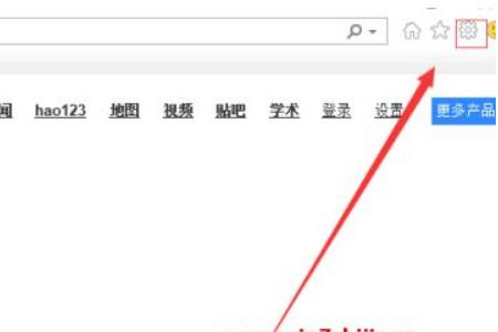 win10浏览器语言怎么修改设置?win10浏览器语言的修改设置教程