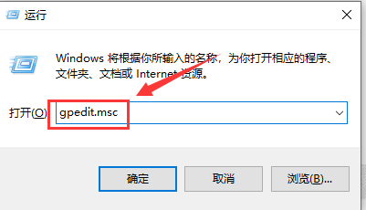 win10打开应用werfault.exe错误怎么办(2)