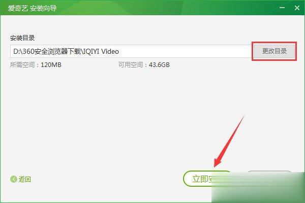 win10怎么打开视频qsv文件?qsv文件可以用什么播放器打开?(3)