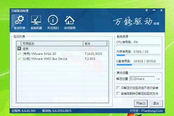 win7精简版下载|精简版windows7纯净版下载地址(1)