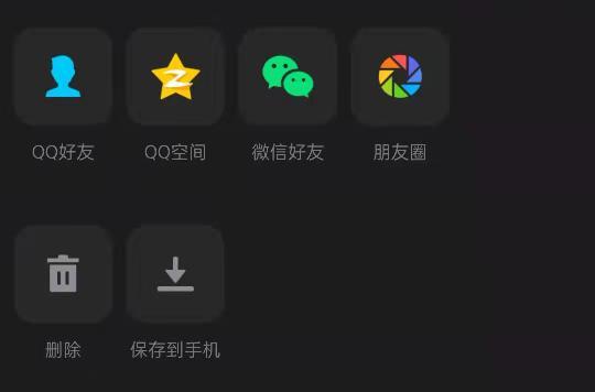 QQ小世界怎么删除作品