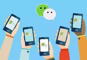 微信支付有优惠提现免费劵怎么用