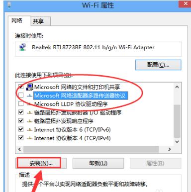 win10浏览器无法打开怎么办?win10浏览器无法打开的方法(5)