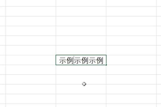 win10系统excel单元格怎么换行(1)
