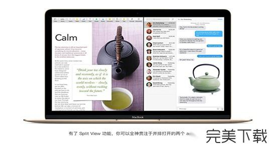 OS X 10.11正式版