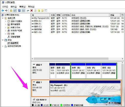 win8系统下移动硬盘怎么分区|win8系统给移动硬盘分区教程(2)