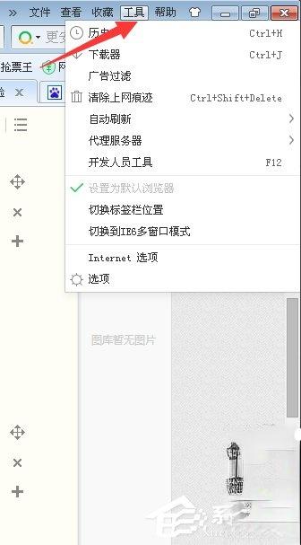 百度文库不能显示图片怎么办?(1)