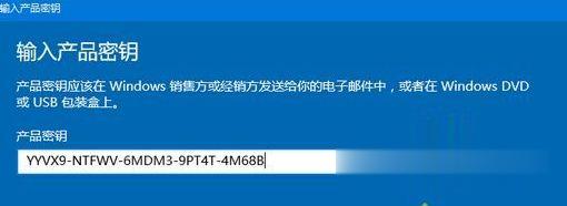windows10永久激活密钥最新 w10专业版激活码序列号 win10产品密钥永久激活免费