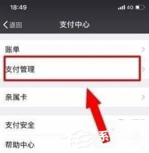 芒果TV会员怎么取消自动续费?取消芒果连续包月的方法(7)