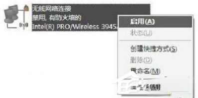 WinXP笔记本设置WiFi热点的方法(1)