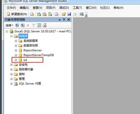 sql文件怎么转换为mdf?数据库mdf文件转换为sql文件的详细方法(7)