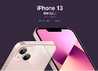 iPhone13怎么分期付款