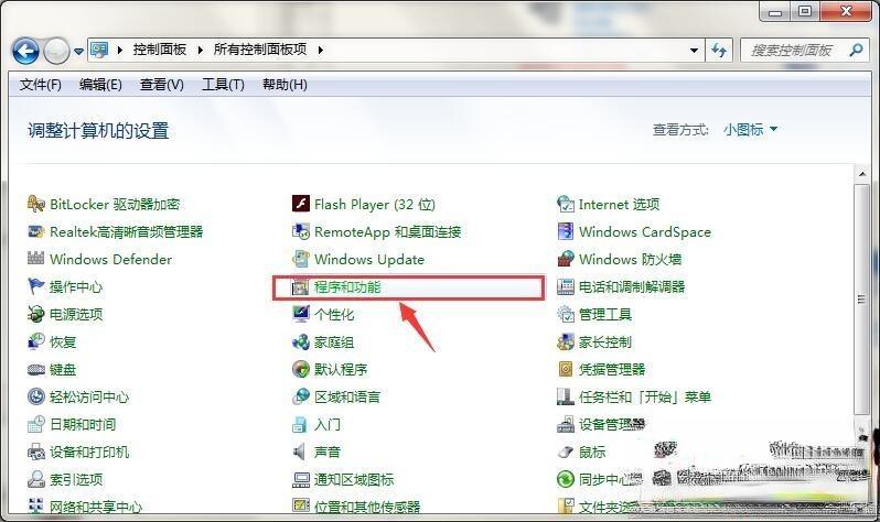 win7系统安装iis组件的详细步骤(2)