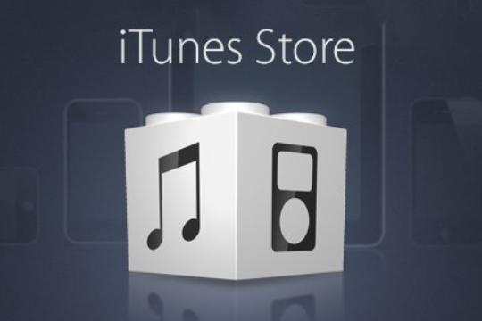 Win10打不开iTunes怎么办?win10安装iTunes后打不开的解决教程