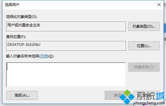 win10如何配置远程桌面连接?win10远程桌面连接的设置教程(5)