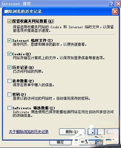 百度文库不能显示图片怎么办?(4)
