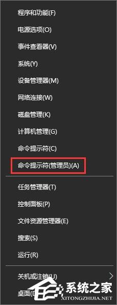 Win10获取TrustedInstaller超级权限的方法(3)