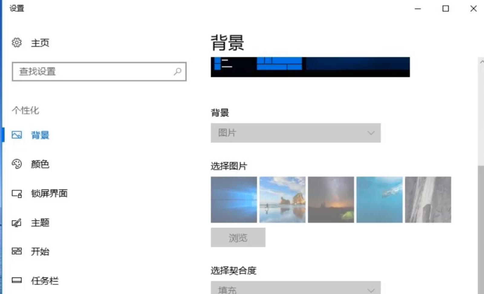 不激活win10会有什么后果(3)