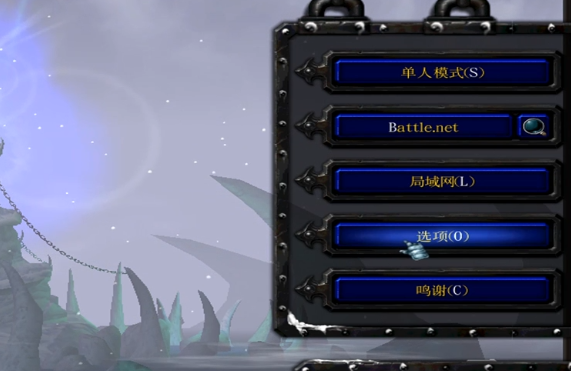 win10如何更改魔兽争霸的分辨率(2)