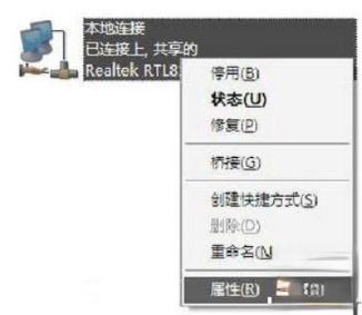 WinXP笔记本设置WiFi热点的方法(10)
