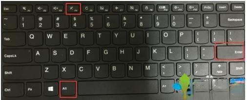 电脑如何快速关机|电脑关机的快捷键是什么(2)