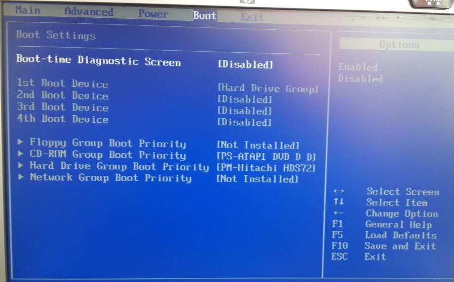 U盘装机文件大小4g就会有提示且无法安装怎么办