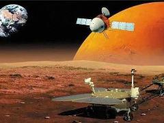 """我国""""天问一号""""成功着陆火星,NASA:恭喜"""