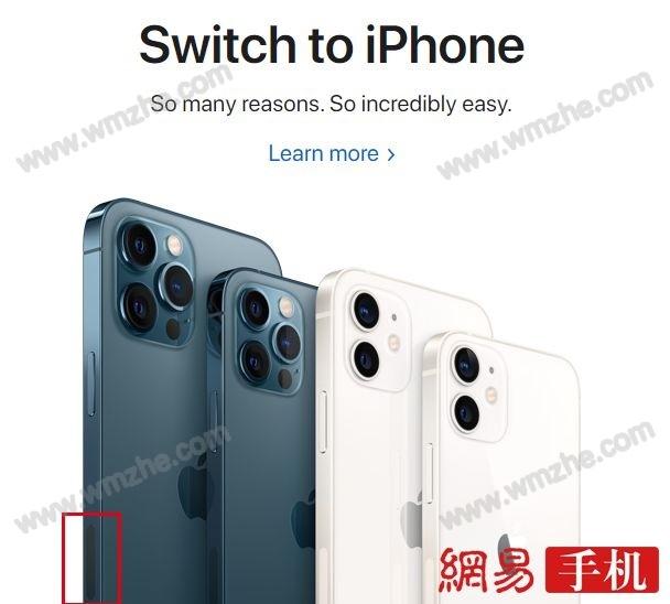 iPhone12美版和国行有什么区别