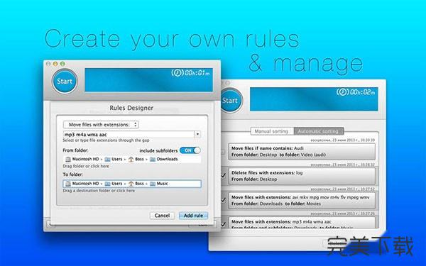 File2Folder Mac版