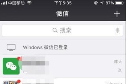 如何删除不需要的小程序?微信删除下拉小程序的方法