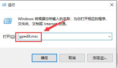 win10系统Werfault.exe应用程序错误怎么办(1)