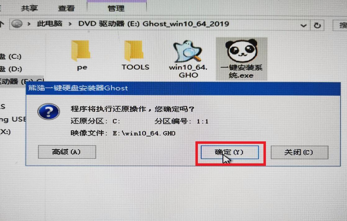 win10最新版本下载 win10最新版本下载及安装(7)