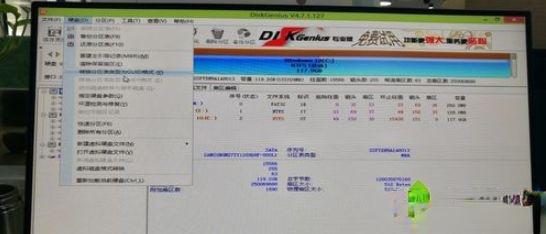 开机一直进不了windows10系统的解决方法【图文】(1)