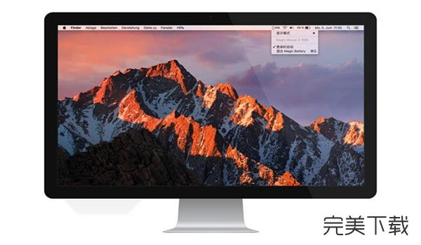 Magic Battery for Mac
