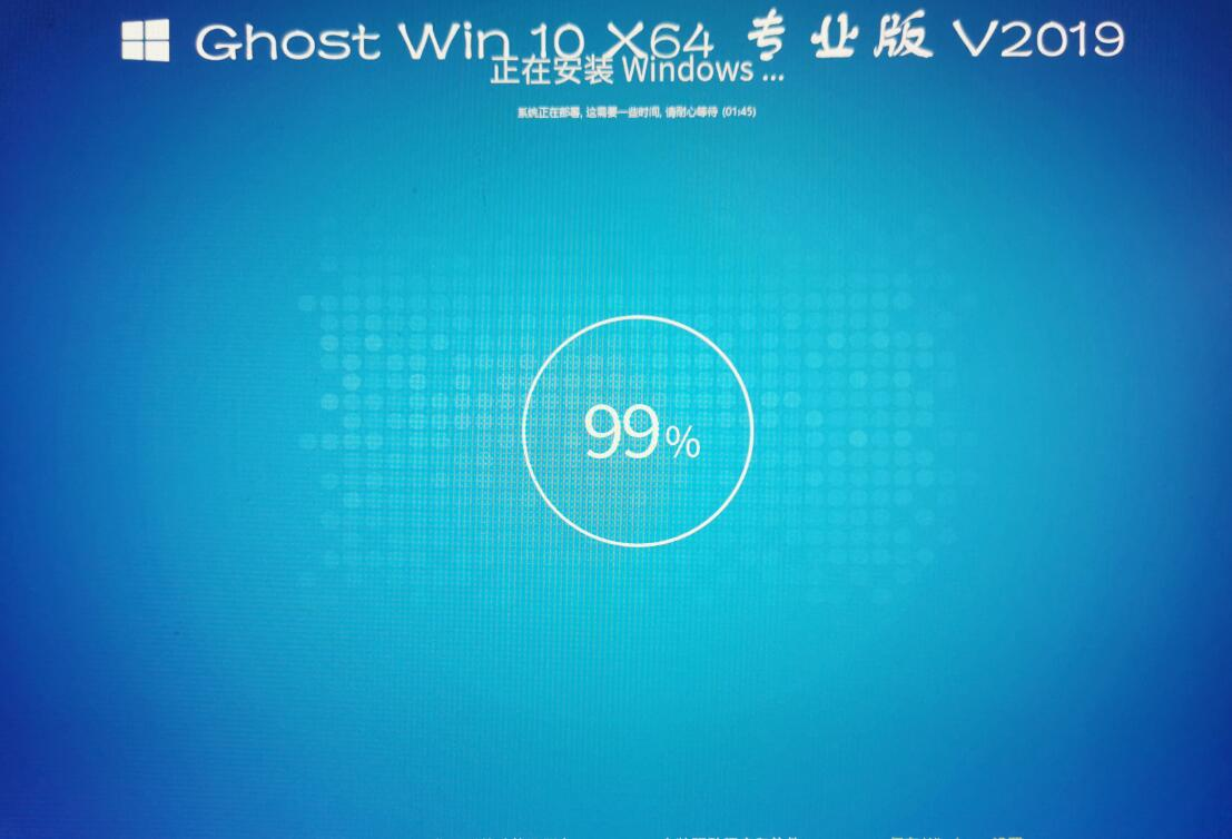 win10最新版本下载 win10最新版本下载及安装(11)