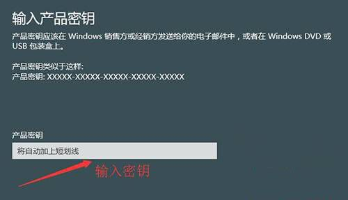 小编告诉你win1064位旗舰版系统一键激活密钥及激活方法(2)