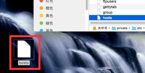 mac用户在steam平台上遇见steam错误代码118怎么办(3)
