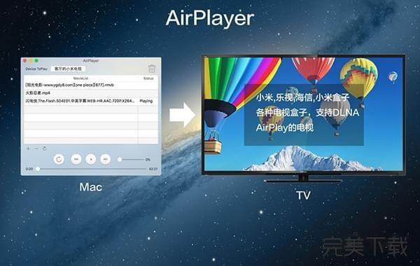 无线投屏Mac版