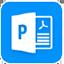 全能王PDF编辑器