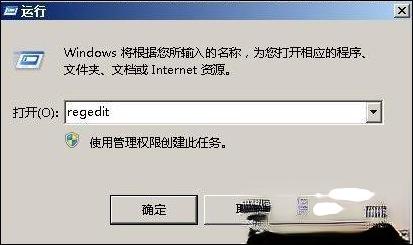 怎么解决网络延迟问题