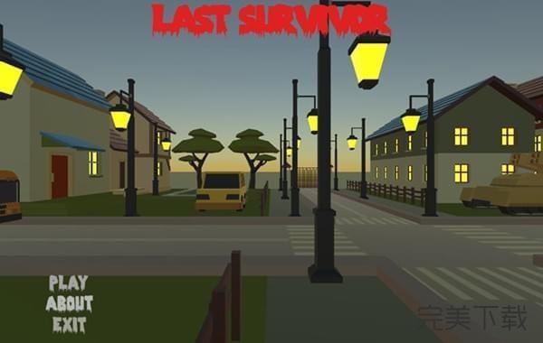 Last Survivor Mac版