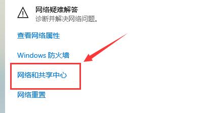 win10系统steam错误代码-111怎么解决(2)