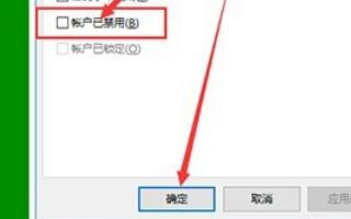 win10桌面图标有防火墙标志怎么办(5)