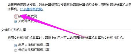 win10网络共享找不到计算机名字怎么办(2)