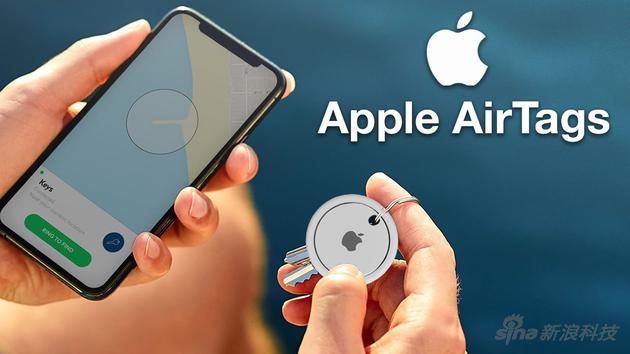 AirTag是一个硬币大小的配件,跟钥匙等放在一起,能通过手机查找位置